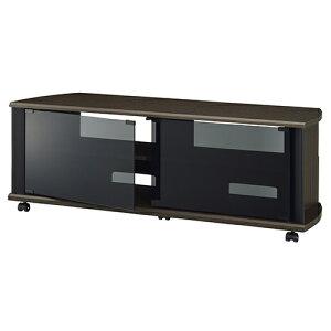 ハヤミ工産 TV-MS120H(ダークブラウン木目×グレーガラ