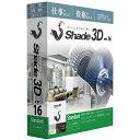Shade3D Shade3D Standard ver.16 �����ɥ֥å�(BNN�Ҵ�) �� Win��Mac