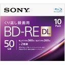 ソニー 10BNE2VJPS2 録画・録音用 BD-RE D...