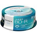ソニー 30BNR1VJPP4 録画・録音用 BD-R 25GB 一回(追記)録画 プリンタブル 4