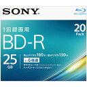 ソニー 20BNR1VJPS6 録画・録音用 BD-R 25GB 一回(追記)録画 プリンタブル 6倍速 20枚