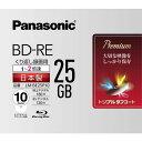 パナソニック LM-BE25P10 録画・録音用 BD-RE 25GB 繰り返し録画 プリンタブル 2倍速 10枚
