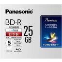 パナソニック LM-BR25LP5 録画・録音用 BD-R 25GB 一回(追記)録画 プリンタブル 4倍速 5枚