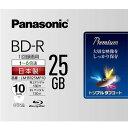 パナソニック LM-BR25MP10 録画・録音用 BD-R 25GB 一回(追記)録画 プリンタブル 6倍速 10枚