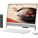 【長期保証付】NEC PC-DA370FAW(ファインホワイト) LAVIE Desk All-in-one 23.8型液晶 TVチューナー搭載