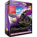 CyberLink PowerDirector 15 Ultimate Suite アカデミック版