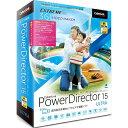 CyberLink PowerDirector 15 Ultra 乗換え・アップグレード版 Win