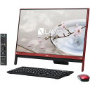 NEC PC-DA370GAR(ラズベリーレッド) LAVIE Desk All-in-one 23.8型液晶 TVチューナー搭載