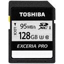 東芝 SD-KU128G SDXCメモリカード 128GB CLASS10