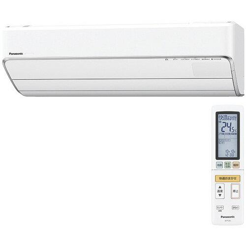 パナソニック CS-SX287C-W(クリスタルホワイト) Eolia(エオリア) SXシリーズ 10畳 オンライン 電源100V:特価COM