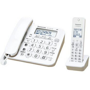 パナソニック VE-GZ20DL-W(ホワイト) RU・RU・RU ル・ル・ル デジタルコードレス電話機 子機1台