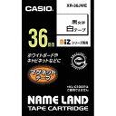 CASIO XR-36JWE マグネットテープ(1.5m) 黒文字/白 36mm