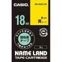 CASIO XR-18GCYW キレイにはがせて下地がかくせる強粘着テープ(8m) 黒文字/黄 18mm