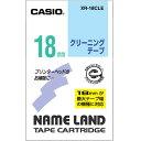 CASIO XR-18CLE クリーニングテープ(約100回) 18mm