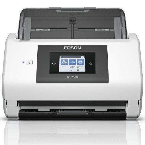 エプソン DS-780N シートフィードスキャナ