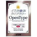 イワタ イワタ書体Library OpenTypeFont Ver.1.0 細ゴシック体オールド プロ版