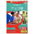 http://item.rakuten.co.jp/tokka-com/4995517033312/