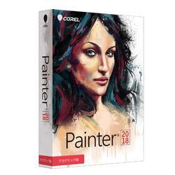 COREL Painter 2018(Windows/Mac) アカデミック版