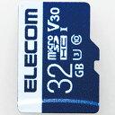 エレコム MF-MS032GU13V3R MF-MSU13V3Rシリーズ データ復旧microSDHCカード 32GB