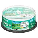 マクセル DRD120WPE.20SP 録画・録音用 DVD-R 4.7GB 一回(追記) 録画 プリンタブル 16倍速 20枚