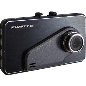 エフ・アール・シー FT-DR100SE ドライブレコーダー