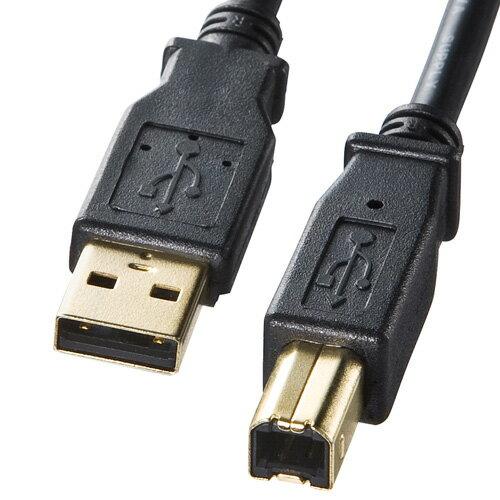 サンワサプライ KU20-3BKHK(ブラック) USB2.0ケーブル 3m