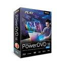 CyberLink PowerDVD 18 Pro 通常版