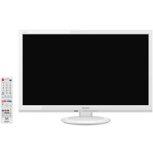 シャープ 2T-C24AD-W(ホワイト) AQUOS ハイビジョン液晶テレビ 24V型