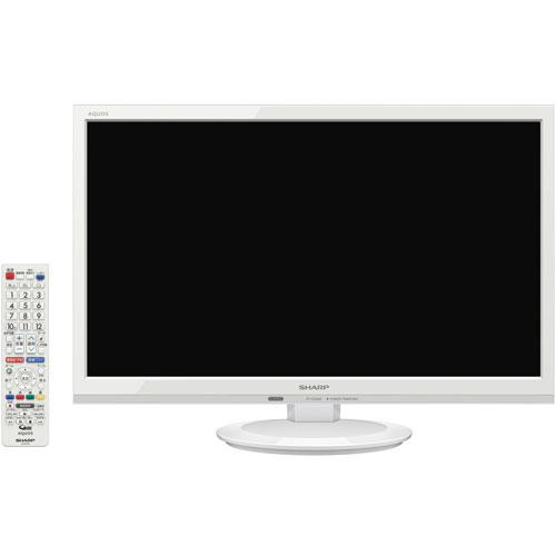 【設置+リサイクル+長期保証】シャープ 2T-C22AD-W(ホワイト) フルハイビジョン液晶テレビ 22V型