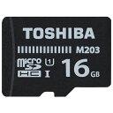 東芝 MU-J016GX microSDHCカード 16GB CLASS10