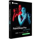 COREL PaintShop Pro 2019 Ultimate アップグレード/特別優待版