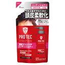 PROTEC PRO TEC 頭皮ストレッチコンディショナー 詰替230g