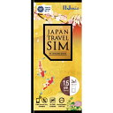 IIJ Japan Travel SIM 1.5GB(Type I) �ޥ��SIM IM-B256