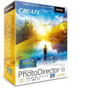 CyberLink PhotoDirector 10 Ultra 通常版