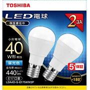 東芝 LDA4D-G-E17S40V2P LED小形電球形 2本パック(昼光色) E17口金 40W形相当 440lm