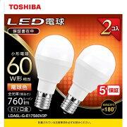 東芝 LDA6L-G-E17S60V2P LED小形電球形 2本パック(電球色) E17口金 60W形相当 760lm
