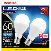 東芝 LDA6D-G-E17S60V2P LED小形電球形 2本パック(昼光色) E17口金 60W形相当 760lm