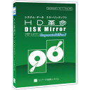 �����������ƥ� HD��̿ / DISK Mirror Corporate Edition2 VLA1