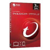 トレンドマイクロ ウイルスバスター クラウド 10 3台 3年版