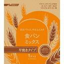 ショッピングPanasonic パナソニック SD-MIX105A 食パン早焼きコース用パンミックス 1斤分×5