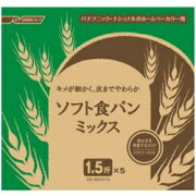 パナソニック SD-MIX57A ソフト食パンミックス 1.5斤分×5