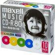 マクセル CDRA80MIX.S1P10S 音楽用 CD-R 80分 1回録音 10枚