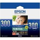エプソン KL300PSKR 写真用紙 光沢 L判 300枚