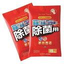 サンワサプライ CD-WT9P30 OAウェットティッシュ 除菌用 15枚 2個