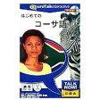 http://item.rakuten.co.jp/tokka-com/4995517062077/