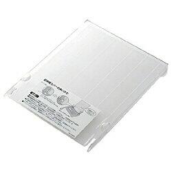 パナソニック KX-FAN600 おたっくす用ファックス記録紙カバー