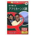 http://item.rakuten.co.jp/tokka-com/4995517083201/