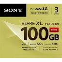 ソニー 3BNE3VCPS2 録画用 BD-RE XL 100GB 繰り返し録画 プリンタブル 2倍速 3枚