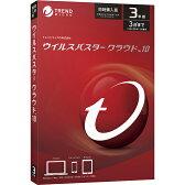 トレンドマイクロ ウイルスバスタークラウド10 同時購入3年版 Win&Mac&Android