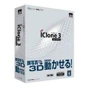 AHS iClone 3 Standard